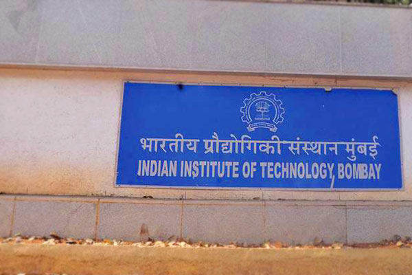 IIT-Bombay gets top place among Indian versaties in QS World
