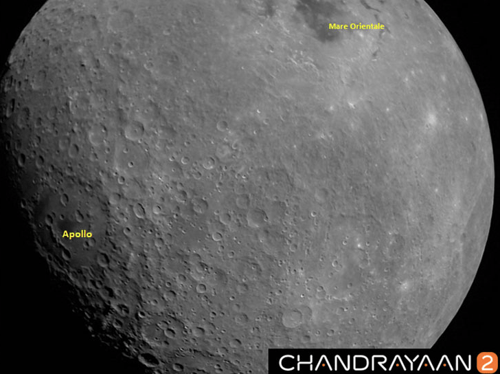 ISRO shares first image of Moon captured by Chandrayaan-2