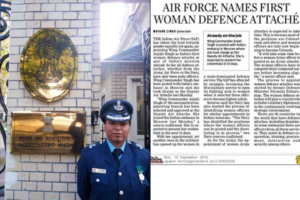 Anjali Singh, an IAF officer, becomes first woman defence attachè in foreign missions