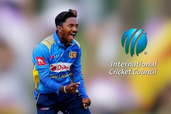 ICC ने श्रीलंकाई बॉलर अकिला धनंजय पर लगाया एक साल का बैन