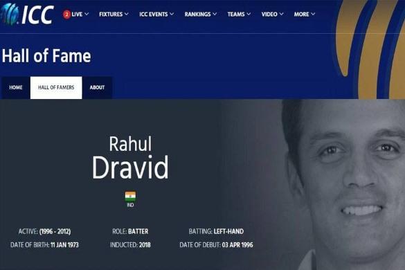 आईसीसी ने द्रविड़ को लेकर की बड़ी गलती, अब बन रहा मजाक