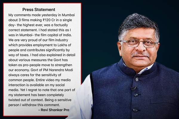 'Twisted out of context': Ravi Shankar Prasad withdraws '3 Films Made 120 Cr' remark