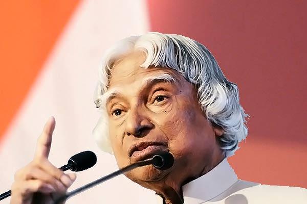 आज ही के दिन जन्मे थे 'भारत रत्न' डॉक्टर एपीजे अब्दुल कलाम, लोग कहते थे 'पीपल्स प्रेसिडेंट'