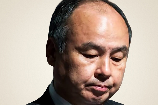 Softbank Chairman Masayoshi Son said that he regrets his deal with WeWork