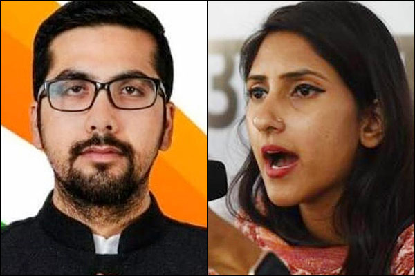 Today, two Congress MLAs Aditi and Angad Singh are going to get married