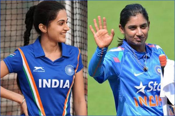 Actress Taapsee Pannu is going to play lead role in cricketer Mithali Raj&rsquos biopic.