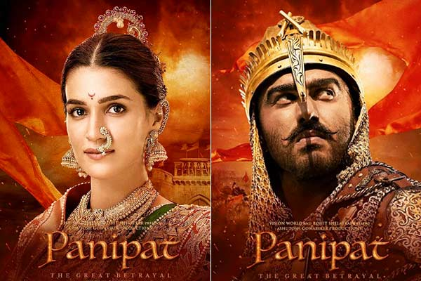 Panipat producers agreed to edit portions of the film after protests by Jat groups