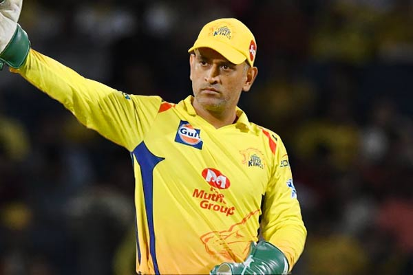 MS Dhoni to play for Chennai Super Kings in IPL 2021 confirms N Srinivasan