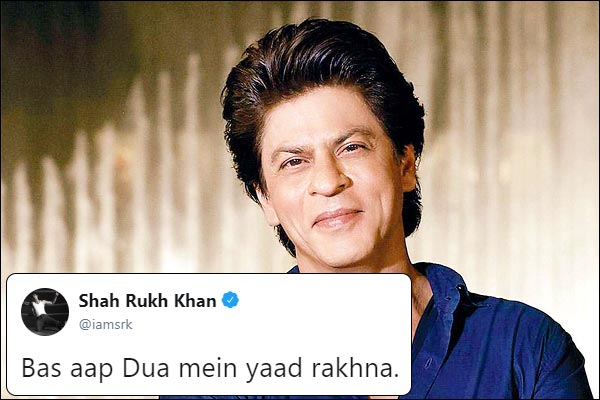 Shah Rukh Khan was asked how it feels to deliver back to back flops