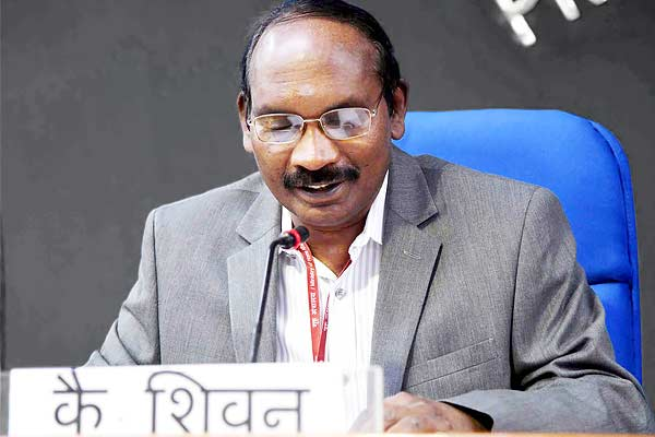 ISRO Chief said 4 astronauts short listed for training in Russia