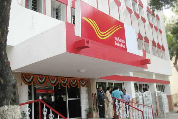 Post Office account holders ATM Card may be blocked after January 31