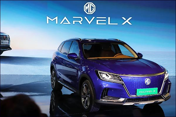 MG Motor India introduces 14 electric and autonomous cars including Marvel X at Auto Expo 2020