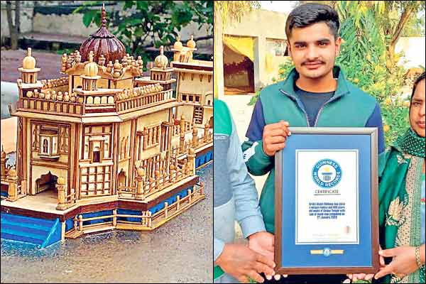400 year old model of Sri Darbar Sahib made on wood, recorded in Guinness Book