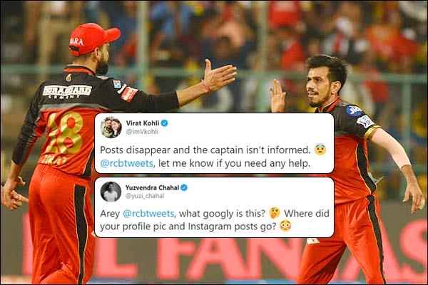 RCB remove picture and name from social media accounts Chahal raises eyebrows