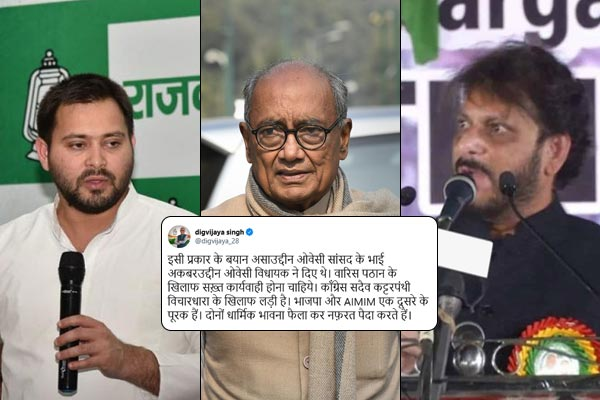 Digvijay and Tejashwi agitated at 15 crore 100 crore heavy statement demanding the arrest of Pathan