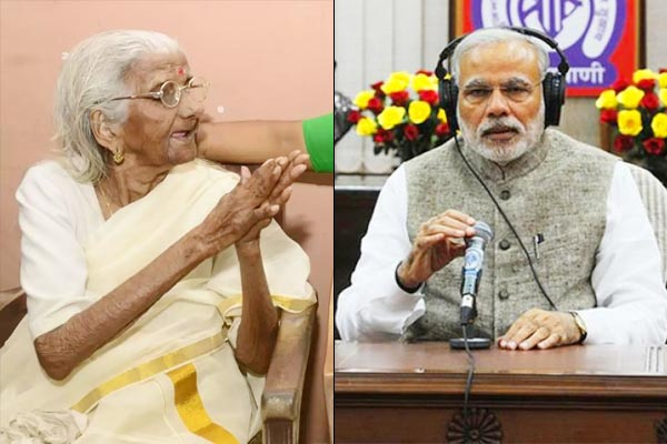 105-year-old Amma will be Aadhaar  PM praised