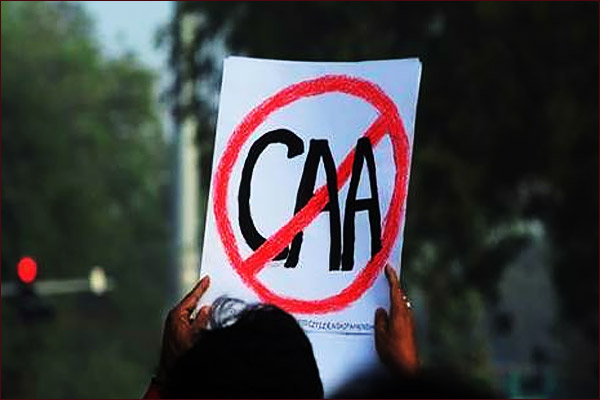 Bangladeshi student to leave India notice  posted against CAA