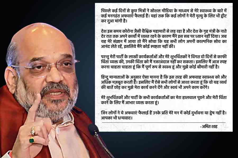 I am completely fine not suffering from any disease Amit Shah debunks fake news about him being ill