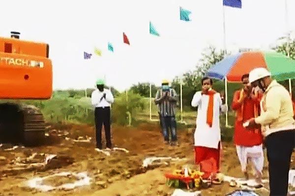 Maharashtra CM Uddhav Thackeray inaugurates coal mine calls for low pollution
