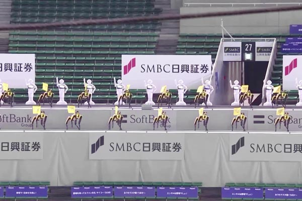 Dancing robots replace fans at Japanese post-COVID-19 baseball game