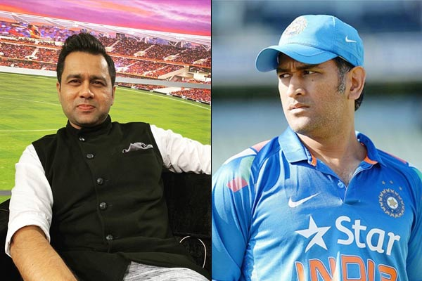 Former cricketer Chopra said  Team India does not need Dhoni in 2021 T20 World Cup