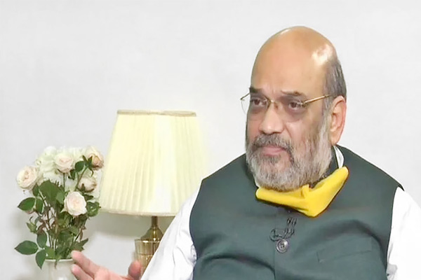 Home Minister Amit Shah Address Nation On Hindi Diwas 2020
