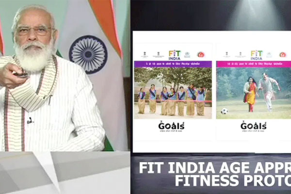 'Fit India Age appropriate fitness protocol' launched