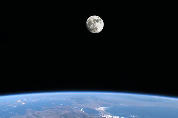 Second Moon for Earth